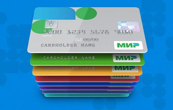 """""""Мир"""" отобрал более 10% рынка у систем Visa и Mastercard. 27003.jpeg"""