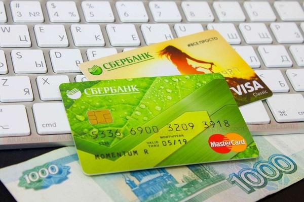 Сбербанк рассказал, как не попасть под блокировку банковской карты. 27022.jpeg