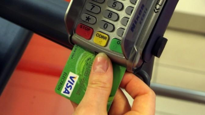 Жители России предпочитают оплачивать покупки картами - эксперты. 27024.jpeg