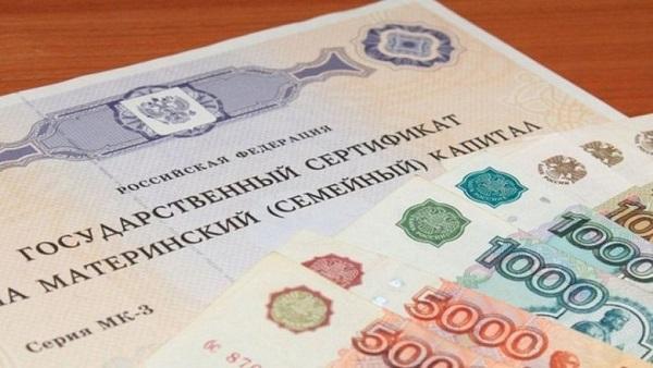 Программу маткапитала в России решили продлить до 2024 года. 27028.jpeg