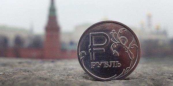 Эксперты заявили о росте доходности рубля в ближайшее время. 27031.jpeg