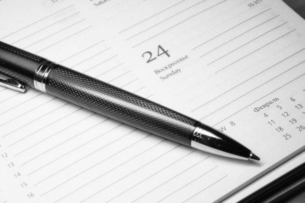 Как правильно планировать рабочий день?