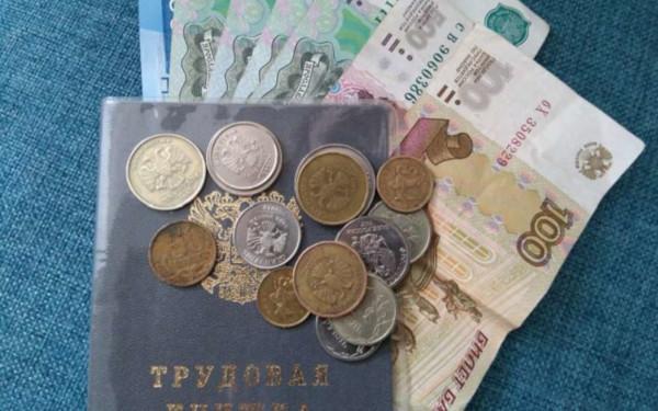 Минимальный размер оплаты труда в РФ могут увеличить до 12 130 рублей. экономика, работа, зарплата