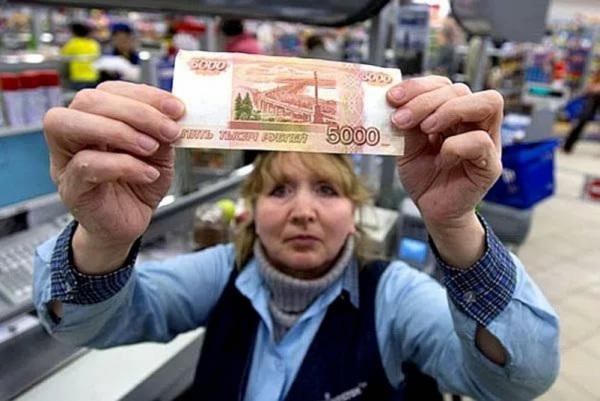 Центробанк ожидает рост реальных зарплат в третьем квартале. экономика, зарплаты, доходы, финансы