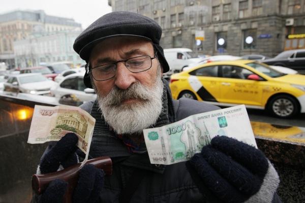Центробанк и минфин представят новую систему пенсионных накоплений. экономика, Центробанк, Минфин, пенсии