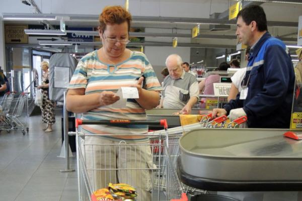 Средний недельный чек россиянина достиг 558 рублей. Ромир, дефляция, экономика, недельный чек