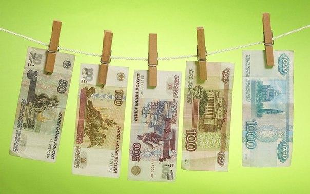 Что бедные люди думают про деньги?