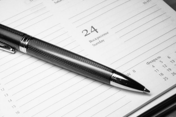 Как правильно планировать рабочий день