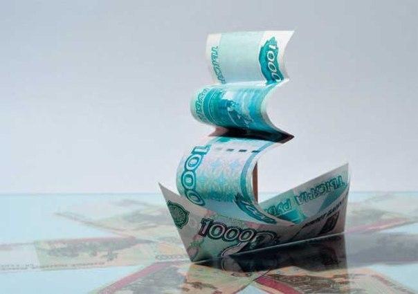 Двадцать семь правил ведения финансов в наше время
