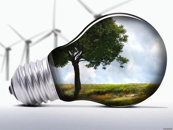 13 правил сохранения энергии