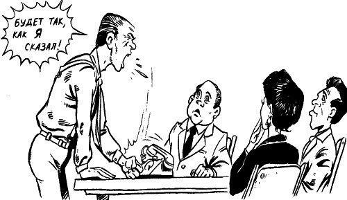 Шесть секретов жестких переговоров