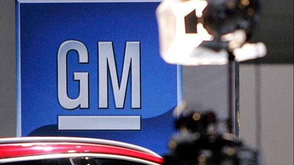 Прибыль General Motors в III квартале достигла $2,53 миллиарда. 26657.jpeg