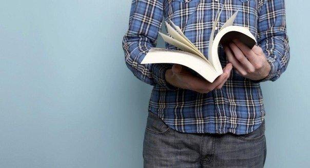 От чтения - к делу