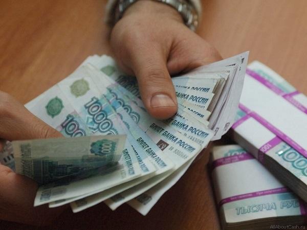 Долг граждан и компаний Новосибирска перед налоговой составил 30 млрд рублей. 26665.jpeg