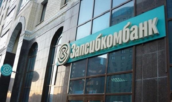 70% акций Запсибкомбанка перейдет к ВТБ. 26669.jpeg