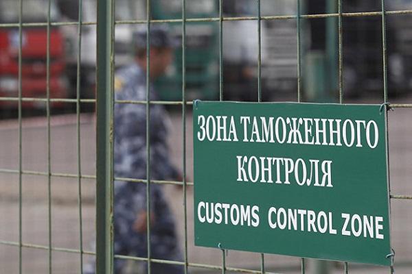 ФТС: Капиталы из России выводят через фирмы-однодневки. 26671.jpeg
