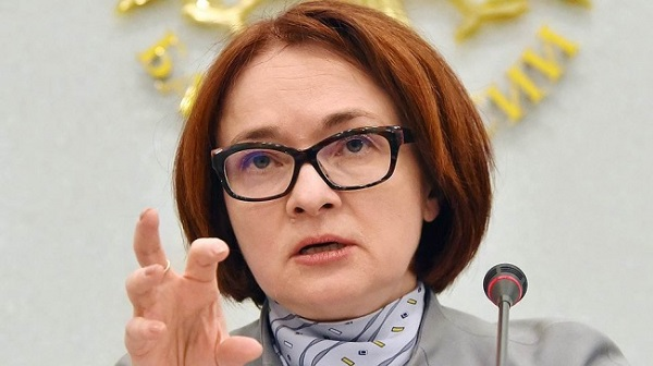 ЦБ отозвал свыше 400 лицензий у российских банков за пять лет. 26698.jpeg