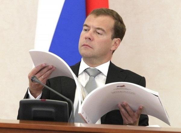 Медведев: Темпы возрождения экономики после 2008 года слишком низкие. 26705.jpeg
