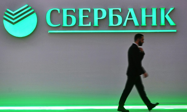 Сбербанк запустил новую ипотечную программу для вторичного рынка жилья. 26712.jpeg
