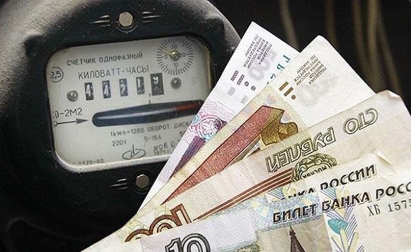 10 тысяч жителей Приморья платят за электроэнергию по повышенных тарифам. 26717.jpeg
