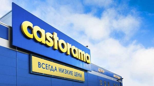 Castorama уходит с рынка России из-за высокой конкуренции. 26719.jpeg