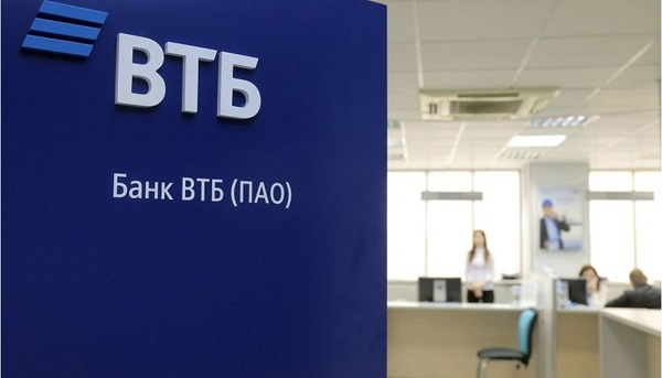 ВТБ занял первое место в конкурсе годовых отчетов. 26741.jpeg