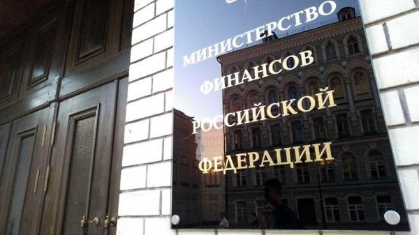 Минфин: Россия выполнила программу внешних займов на 2018 год. 26751.jpeg