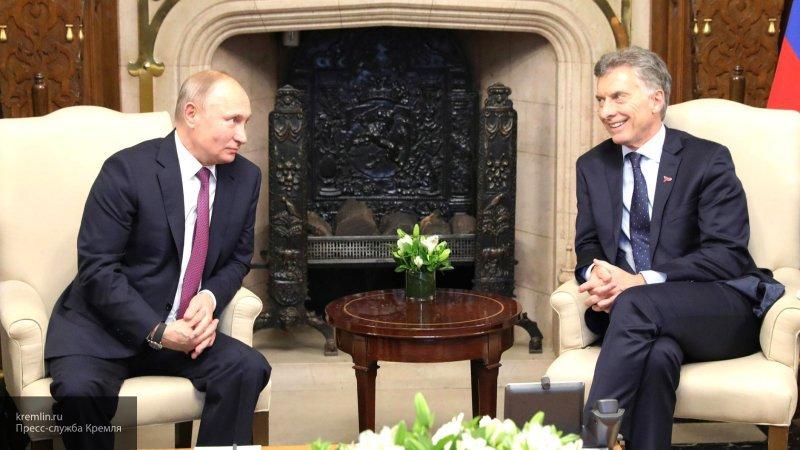 Глава Аргентины считает свою страну надежным поставщиком продовольствия для РФ. 26753.jpeg