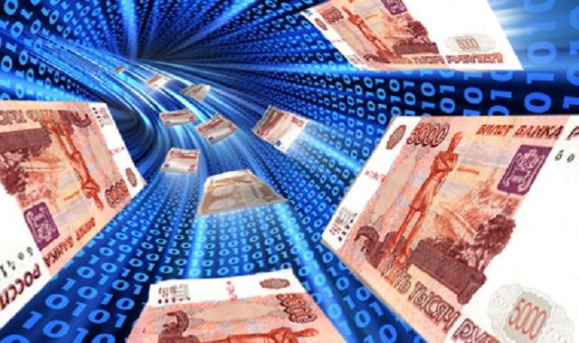 Отток капитала из России в 2018 году увеличился в 3,3 раза. 26782.jpeg