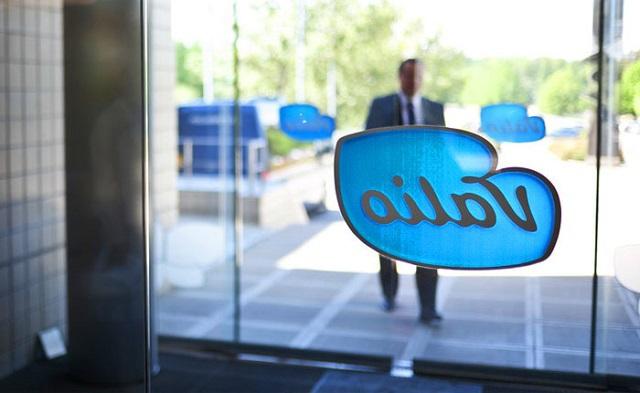 Valio вновь запустит в России производство сливочного масла. 26791.jpeg