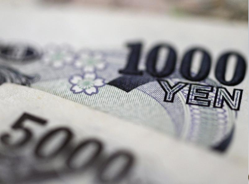 Правительство Японии примет на 2019 год рекордный бюджет. 26796.jpeg