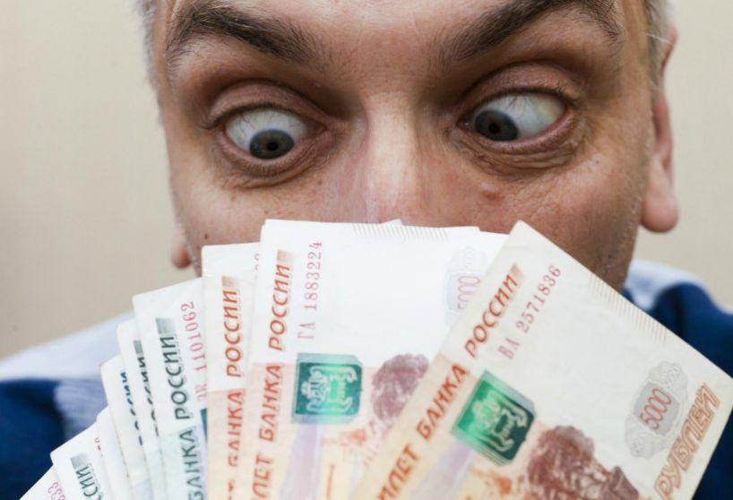 Россиян ждут тринадцатые зарплаты. 26811.jpeg