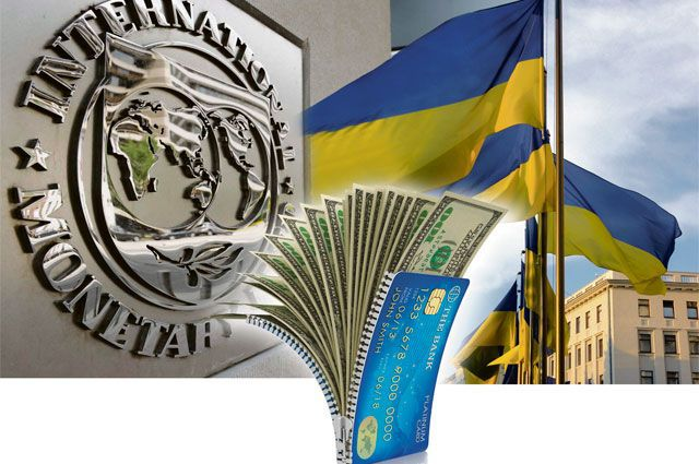 Новый кредит для Украины от МВФ составит почти 4 млрд долларов. 26817.jpeg