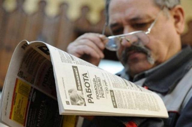 В России 45-летних не берут работу. 26827.jpeg