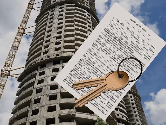 Банкам снизят требования для открытия эксроу-счетов. 26833.jpeg