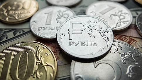 Что ждать рссиянам от рубля в конце года. 26835.jpeg