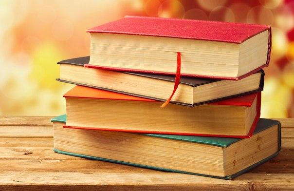 20 лучших книг о том, как добиться успеха в России