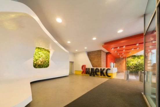 Яндекс построит новый офис в Москве. 26855.jpeg