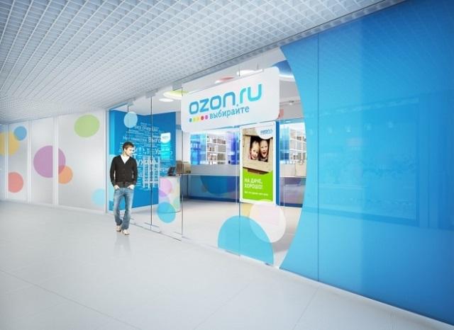 Магазин Ozon предложил клиентам подписку на бесплатную доставку. 26945.jpeg
