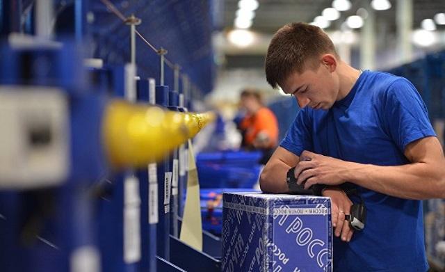 Россияне все чаще делают покупки в зарубежных онлайн-магазинах. 26961.jpeg