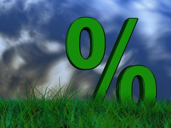 МЭР: инфляция по итогам 2019 года будет ниже 5%. 26965.jpeg