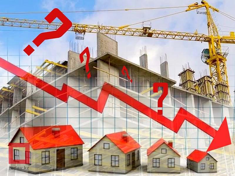 Росстат: строительство жилой недвижимости сократилось на 17%. 26979.jpeg
