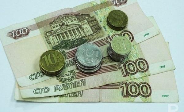 Инвестиции россиян на фондовом рынке выросли в два раза в 2018 году. 26994.jpeg