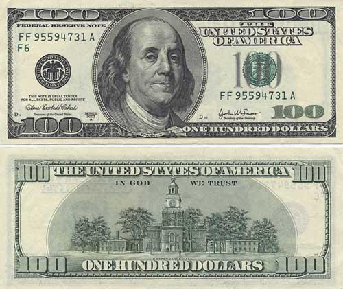 Курс доллара в таганроге