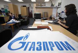 Газпром  пока не засветился