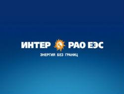 Интер РАО ЕЭС  нарастило выручку на 12 млрд рублей