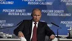 Владимир Путин: Нам необходимо обеспечить и качественный рост экономики