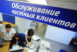 Минфин защищает банки от вкладчиков