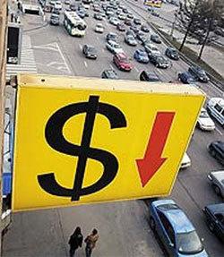 Доллар увеличился в цене почти на 20 коп.