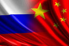 Россия ничего не должна Китаю